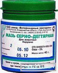 pikkelyes zuzmó kenőcsök Khakassia pikkelysömör kezelése
