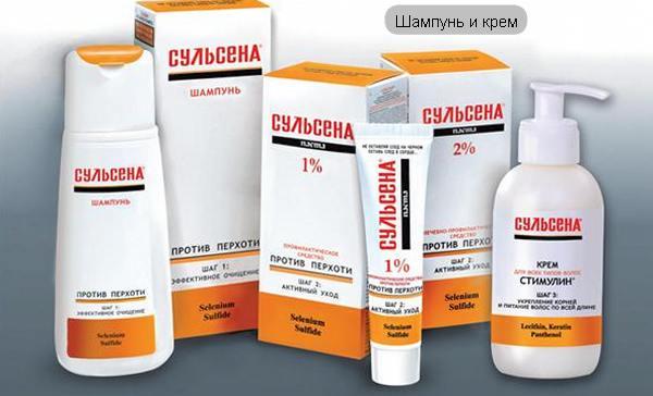 pikkelysömör népi gyógymódok nagymama receptjei pikkelysömör kezelése sinaflannal