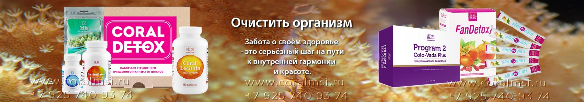 apró vörös foltok jelennek meg a bőrön és viszketnek nagy vörös foltok a testen és az arcon